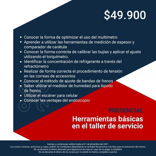 Herramientas_basica